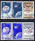 Rumania 1958 Brussels International Exhibition perf set of 4 (two se-tenant strips of 3 each with label) with overprint inverted, fine cto used SPACE COMMUNICATIONS GLOBES JandRStamps