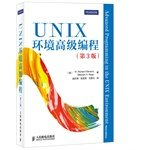 Advanced Programming in the UNIX Environment. Third Edition(Chinese Edition)