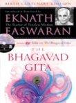 The Bhagavad Gita (With DVD) by Eknath Easwaran