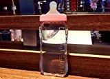 elegantstunning Handyhülle Fall Kompatible Super süße Babyflasche mit Smartphone Gehäuse für iPhone 6 4,7 Zoll (Pink)