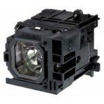 NEC - módulo de lámpara para