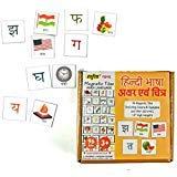 Stonkraft MFM Spielzeug Hindi Alphabete & Bilder Magnetische Fliesen für den Unterricht / Zuhause 96 Magnetische Fliesen (enthält keine Magnettafel)