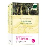 yili-library-triple-clay-mining-sonata-tolstoy-selected-short-stories-with-englishchinese-edition