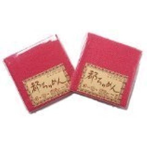 Pre-Cut (9.0 × 12.9) Plain Rayon Crepe Japanese Chirimen kimono Fabric Quilt Patchwork 128 by Miyako Chirimen - Plain Fabric Quilt