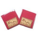 Pre-Cut (9.0 ÃÂ- 12.9) Plain Rayon Crepe Japanese Chirimen kimono Fabric Quilt Patchwork 128 by Miyako Chirimen - Plain Fabric Quilt