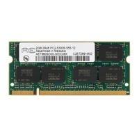 256MB Infineon Notebook Speicher DDR 333 -