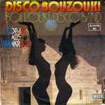Disco bouzouki (1977) / Vinyl single [Vinyl-Single 7'']