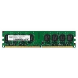 IBM Speicher 4GB (2x 2GB) DIMM 240Pin platzsparend DDR II 667MHz/PC2–5300CL5Speicher Registriert ECC