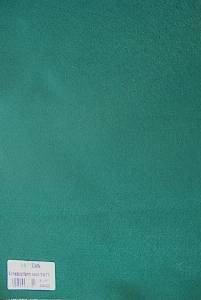 59 Dunkelgrün (HEYDA Bastelfilz Bogen 2x30cm Farbe 59 dunkelgrün)