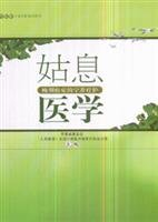 Heart of Gold Hospice & Palliative Care Palliative Medicine series of books: advanced cancer hospice and palliative care(Chinese Edition)