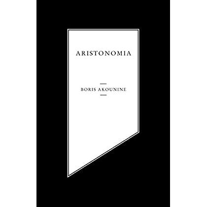 Aristonomia
