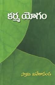 Karma Yogam (Telugu) Karma Yoga