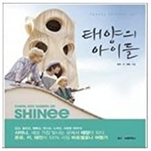 [PHOTO BOOK] Travel Episode No.1 - Children of the Sun : THE SHINee in Barcelona (ONEW, KEY, TAEMIN)[003kr]
