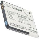 Cameron Sino CS-SMX640SL Akku für Samsung SGH-X640/SGH-X648/SGH-X636 (700mAh)
