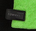 """STRYVE Towell V2 + Sporthandtuch mit Tasche und Magnetclip, in 7 Farben - Bekannt aus """"Die Höhle der Löwen"""" (Neon Grün) Bild 4"""