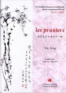 Les Pruniers (Livre+DVD) Techniques de la Peinture Traditionnelle Chinoise Enseignees par We Peng,