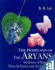 The Holeheads of the Aryans: Evidence of Rigvedic Flora and Fauna with Archaeology