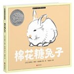 Scarica Libro Warm house international selection of picture books marshmallow bunny a true story of a half century tradition in love won the 1943 Caldecott Silver met the famous translator of children s literature Harry Potter translator Chinese Edition (PDF,EPUB,MOBI) Online Italiano Gratis