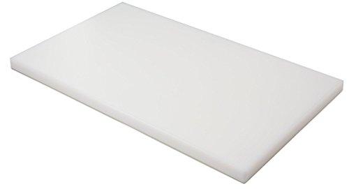 Prosharp® Planche à Découper XL en Polyéthylène Professionelle (50X30X2)
