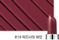 laneige-silk-intense-lipstick-r19-midnight-wine-by-new-laneige-silk-intense-lipstick