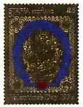 Staffa 1979 Valentine's Day £8 (Eros & Heart) embossed in 22k gold foil (Rosen #626) u/m LOVE MYTHS HEARTS MYTHOLOGY JandRStamps
