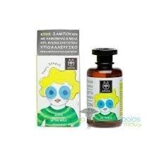 apivita-kids-shampoo-chamomile-250ml