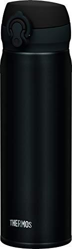 THERMOS 4035.232.050 Thermosflasche Ultralight, Edelstahl Mat Black 0,5 l, extrem leicht, nur 210 g, 10 Stunden heiß, 20 Stunden kalt