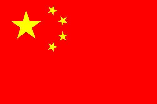 -promotion-drapeau-chine-150-x-90-cm