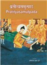 Pratiyasamutpada: Collected Articles in Hindi and English