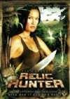 relic-hunter-complete-season-2-2000-import
