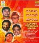 Kangalu Vandhaane Helithu:Best of Yesuda...