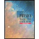Cover of: Physics : Algebra and Trigonometry - Textbook Only | Eugene Hecht