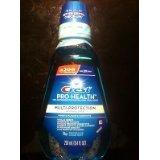 #8: Crest Pro Helath Mouth wash (3 Bottles) 250mL (8.4 FL oz)