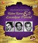 #10: Immortal Hits of Great Duo - Kishore Kumar