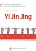 Yi Jin Jing (1DVD)