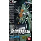 Carddas Masters Mobile Suit Gundam Chronicle 0079 SPECIAL EDITION BOX (japan import)