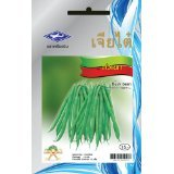 bush-bean-10-seeds-seeds-1-package-from-chai-tai-thailand