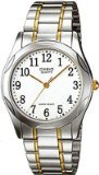 Casio General Men's Watches Metal Fashion MTP-1275SG-7BDF - WW