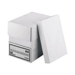 INDIGOS Kopierpapier NoName, DIN A4, geriest 80 g/qm, Inhalt 500 Druckerpapier, weiß
