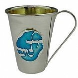 Karshi Silver-plate Baby Kiddush Cup, Good Boy by Karshi Silverplate Baby Cup