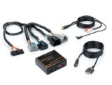 isimple-isgm574-gateway-automotive-audio-input-interface-kit-for-2007-09-cadillac-sts