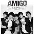 Kpop, SHINEE - Amigo 1st Album (Repackage) KOREA CD + FREE GIFT (Folded Shinee Poster) *New & SEALED*