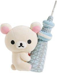 San-X Rilakkuma Store Atsumetenuigurumi Plush Doll Korilakkuma Tokyo Skytree MP28701 by San-X Rilakkuma (Tokyo Skytree)