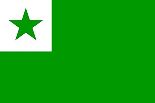 U24 Fahne Flagge Esperanto Bootsflagge Premiumqualität 20 x 30 cm