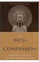 The Path of Compassion: The Bodhisattva Precepts (Sacred Literature) (Sacred Literature Trust Series) by M Batchelor (2010-07-09)