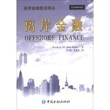Telecharger Livres Offshore Finance China Edition Chinese Edition (PDF,EPUB,MOBI) gratuits en Francaise