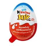 Kinder Joy For Boys Chocolate 20g.