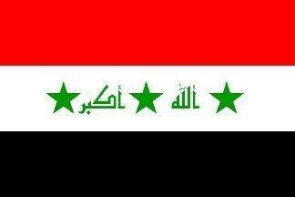 Irak 2004bis 2008Flagge 150cm x 90cm