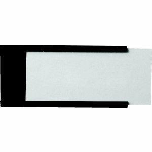 Legamaster 7-450700 Magnetische Etikettenträger für Whiteboards, 24 Stück, 30 x 90 mm, schwarz