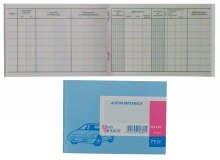 0141 Geschäftsbuch / Fahrtenbuch für PKW (A6 quer, Karton-Einband, 40 Blatt) hellblau ()